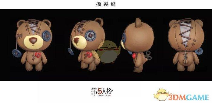 《第五人格》撕裂熊获得方法介绍