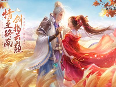 《神雕俠侶2·劍指云巔》12月20日公測 跨服激戰愛恨難解