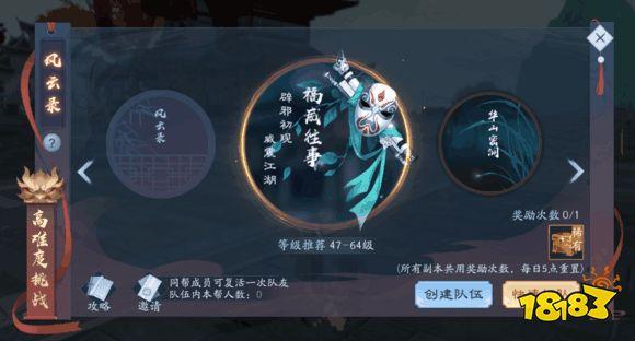 新笑傲江湖心法加点图片
