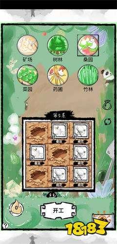 《动物江湖锲子英雄传》人物材料装备获取攻略