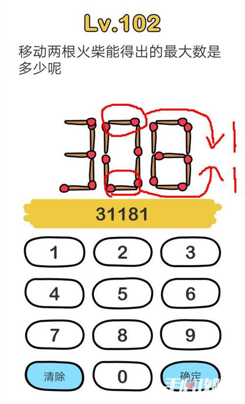 《神�X洞》第102�P通�P攻略第102�P怎么�^
