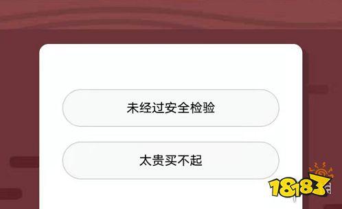 超市卖的进口食品没有任何中文标识,可能会有什么风险?