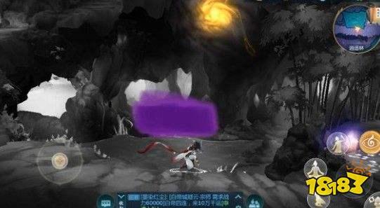 剑网3挖宝图片