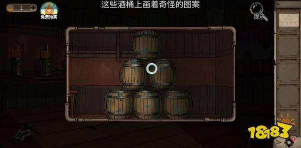 密室逃脱绝境系列8酒店惊魂攻略大全