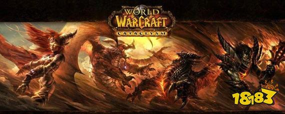 魔兽世界怀旧服发光的蝎血图片