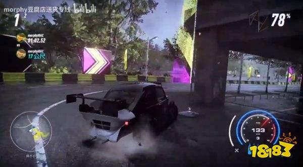 《极品飞车:热度》购物1分21秒世界纪录