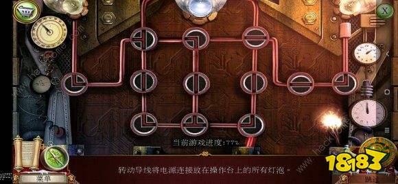 密室逃脱3神秘西藏攻略大全