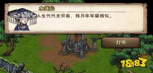 2020烟雨江湖春节活动汇总大全