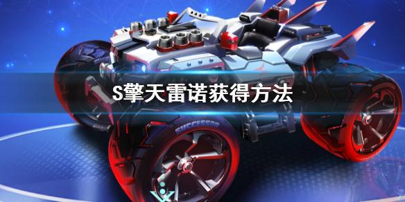 《QQ�w�》手游擎天雷�Z和�p生�鹕衲��好擎天雷�Z和�p生�鹕�Ρ�...