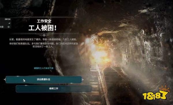 【博狗新闻】冰汽时代 《冰汽时代》最后的秋天DLC图文攻略 十大网络手游排行榜