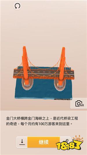 美国金门大桥 《我爱拼模型》美国旧金山金门大桥图解攻略 回合制游戏手游