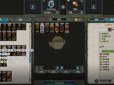 《全面战争:战锤》护甲作用一览