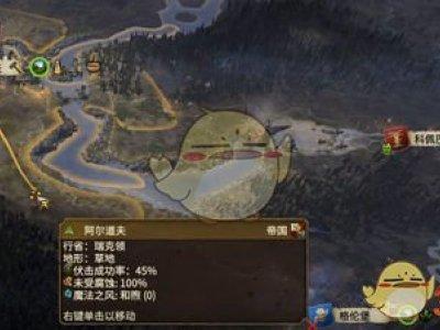 《全面战争:战锤》战略地图行动力规划方法分享