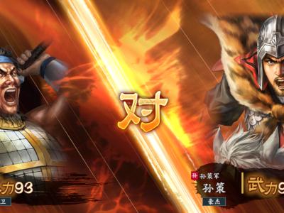 《三国志14》DLC古武将郭隗数据分享
