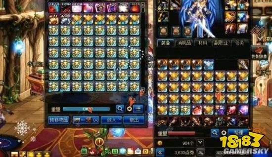 dnf黑商 《DNF》一次交易弊端显现:玩家集体变黑商 端游软件下载