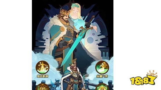 剑与远征迷宫商店亚瑟兑换性价比一览