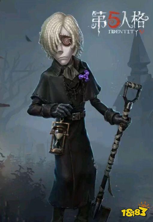 第五人格新角色守墓人图片
