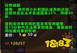 魔兽世界8.3争霸艾泽奇迹页游SF拉斯 平衡德鲁伊大幻象经验分享