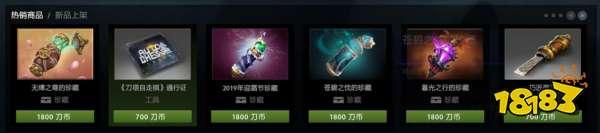 http://www.110tao.com/kuajingdianshang/183902.html