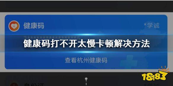 http://www.110tao.com/dianshangjinrong/183850.html