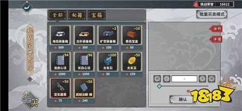 http://www.110tao.com/zhengceguanzhu/183878.html