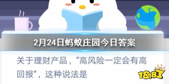 http://www.110tao.com/zhifuwuliu/182279.html