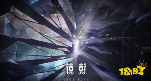王者荣耀新英雄镜预告发布 预计三月内上线大丸家