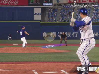 职业棒球魂2019职业棒球赛模式介绍