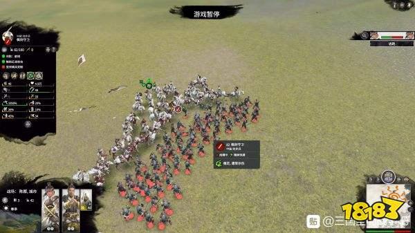 《三国:全面战争》金系步兵实战伤害测试