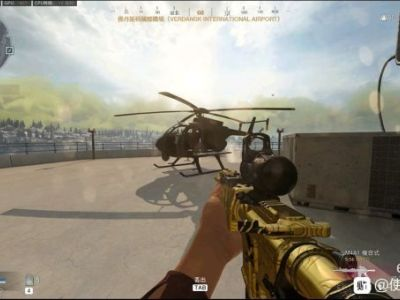 使命召唤战区单排跳伞位置及路线推荐
