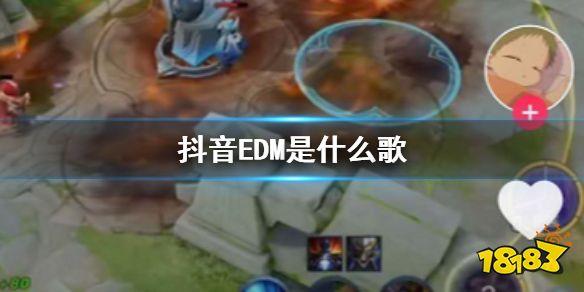 music是什么意思中文 抖音EDM是什么意思 抖音egm短笛DJ歌曲原曲出处歌词完整版 最受欢迎的网络游戏