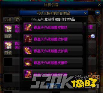 dnf升级攻略 DNF100级回归玩家升级攻略 端游软件下载
