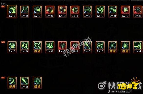 战法加点 DNF100级战法刷图加点推荐 回合制游戏有哪些
