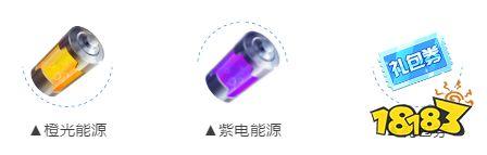《QQ飞车手游》清明活动汇总 A车萌宠新皮肤免费