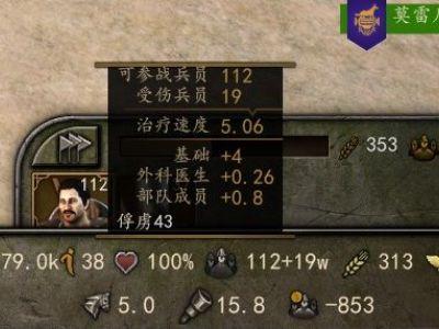 騎馬與砍殺2開局加點與團隊技能分析