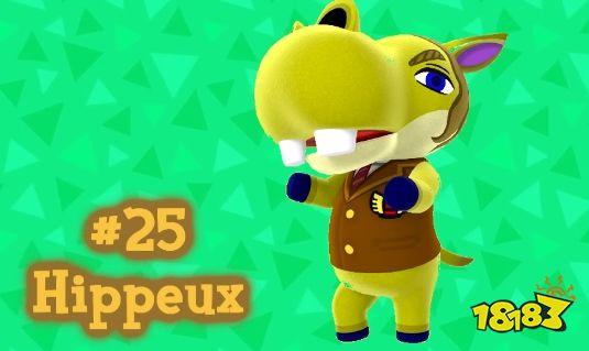 最丑动物 《动森》最丑岛民TOP25:不是只会遇到可爱动物! 好玩的端游推荐