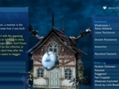 《最终幻想7:重制版》第九章BOSS地狱屋打法技巧分享