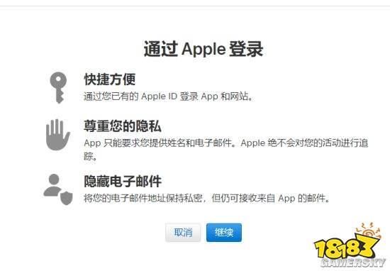 苹果id账号注册 任天堂帐号现可关联苹果ID登陆 也可用苹果ID注册 电脑游戏下载网站