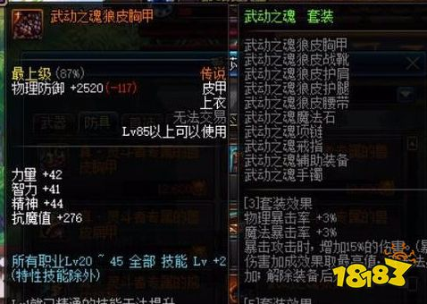 dnf斗兽场印章快速刷 《DNF》斗兽场印章获得方法 大型端游游戏