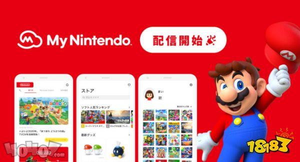 任天堂推出全新手机应用:可查看新闻、购买游戏及周边