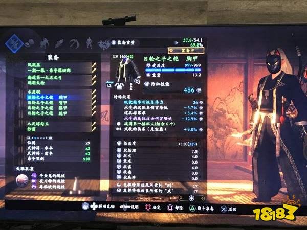 薙刀 仁王 鎌 防具 2