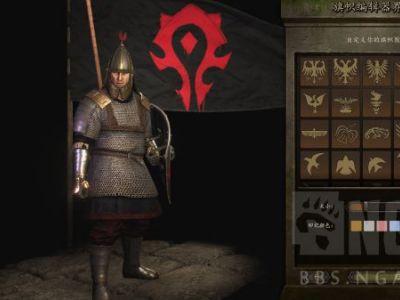 《骑马与砍杀2》魔兽世界部落旗帜代码分享