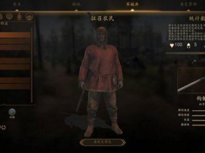 《骑马与砍杀2》领军模式瓦兰吉亚兵种评析