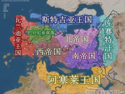 《骑马与砍杀2》资源分布图