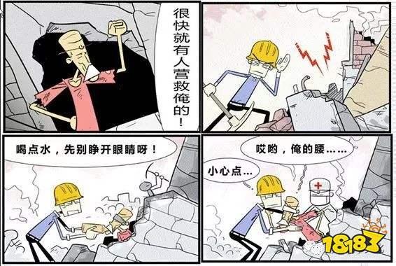 知识科普:地震发生时躲在什么空间里自救存活率较高