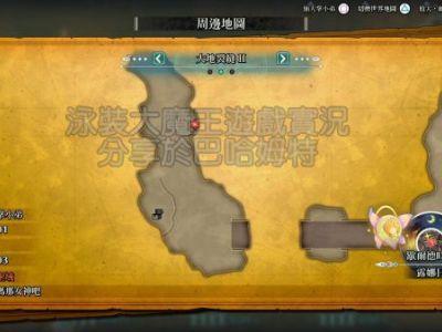 《圣剑传说3》宝箱收集攻略 全宝箱位置图示