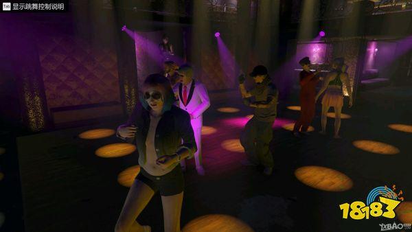 gta5夜总会赚钱攻略 《侠盗猎车手5》夜总会挂机赚钱方法 网络端游游戏排行榜