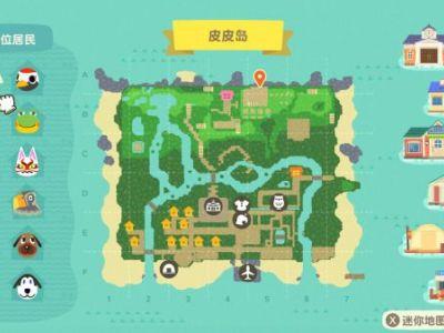 《动物森友会》自然公园风格小岛建设参考