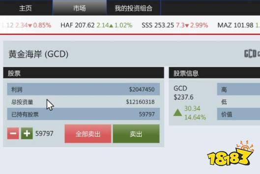 gta5炒股教学图片