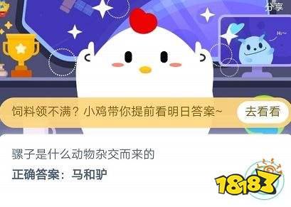 http://www.110tao.com/zhengceguanzhu/353365.html
